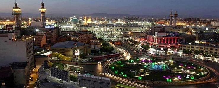 قالیشویی در خیابان امام رضا مشهد